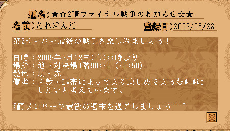 f0058620_21485790.jpg