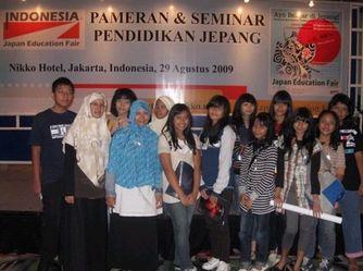 インドネシアで日本留学セミナー(Seminar Internasional Pendidikan Jepang )(その2)_a0054926_18425344.jpg