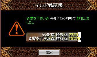 f0152131_0533198.jpg