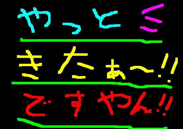 f0056935_19215372.jpg