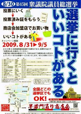 b0019140_16521621.jpg