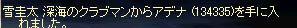 b0182640_22123254.jpg
