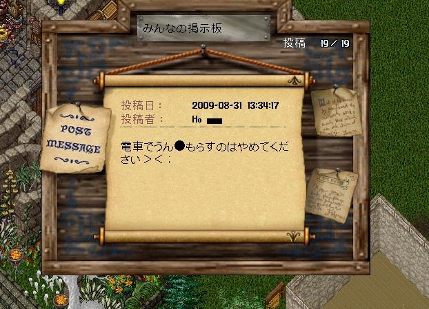d0030940_22381066.jpg