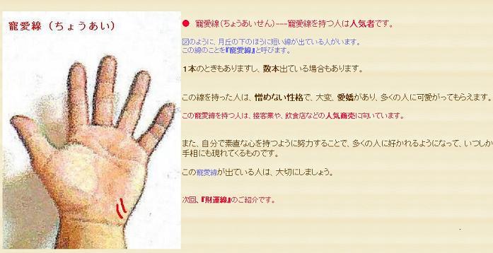 b0037441_6145097.jpg