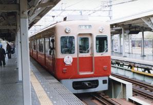 b0081843_2005212.jpg