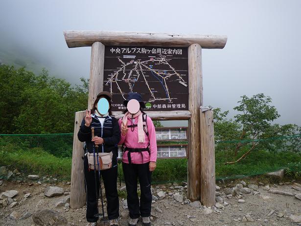 8月30日 木曽駒ケ岳 _e0189446_16473055.jpg
