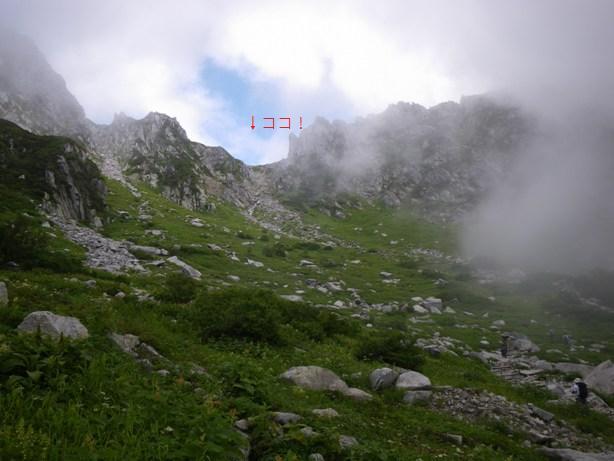 8月30日 木曽駒ケ岳 _e0189446_1713325.jpg