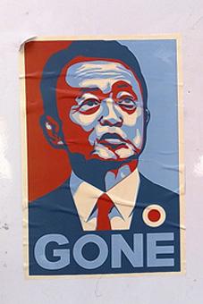 選挙翌日。とうとう_a0086851_8391420.jpg