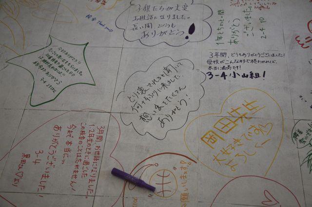 さくらびに行ってきました〈三澤レポート〉_a0121352_042874.jpg