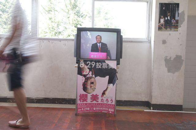さくらびに行ってきました〈三澤レポート〉_a0121352_043967.jpg
