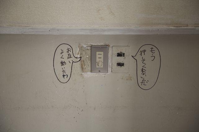 さくらびに行ってきました〈三澤レポート〉_a0121352_0442576.jpg