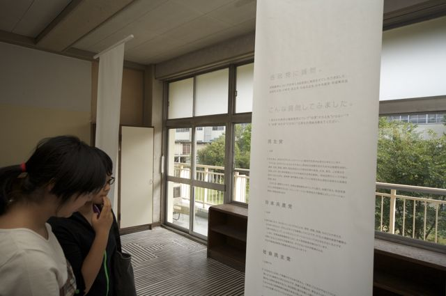 さくらびに行ってきました〈三澤レポート〉_a0121352_0492345.jpg