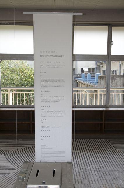 さくらびに行ってきました〈三澤レポート〉_a0121352_05122.jpg
