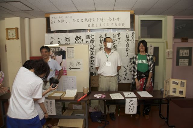 さくらびに行ってきました〈三澤レポート〉_a0121352_0541246.jpg