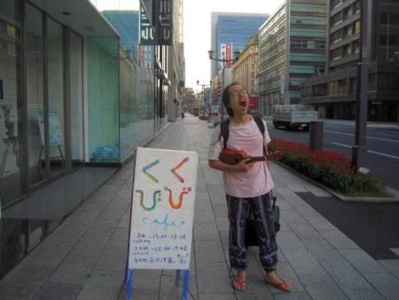 東京ツアー報告(前半)_e0122952_2252276.jpg