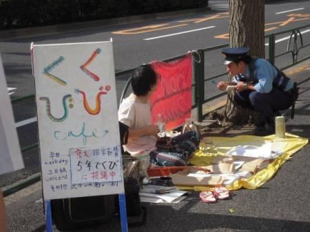 東京ツアー報告(前半)_e0122952_2393046.jpg