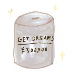 貯金箱を買った。_b0126653_145478.jpg