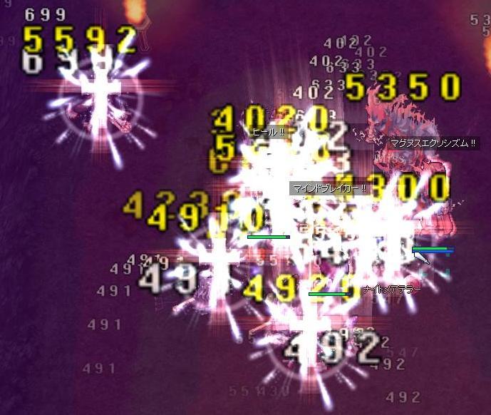 b0176953_20302799.jpg