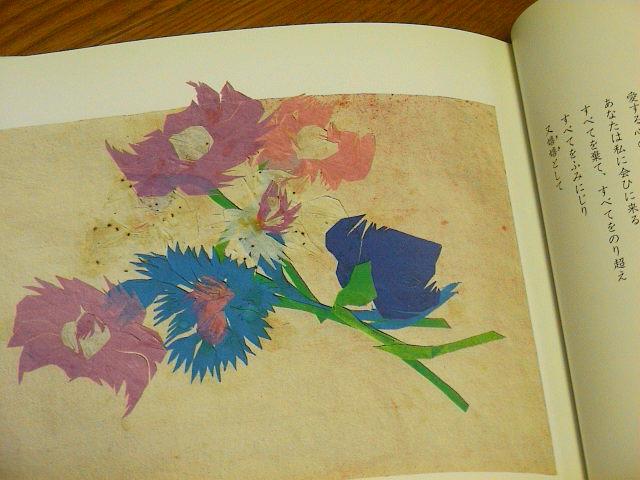智恵子さんの切り絵。_e0060555_1947116.jpg
