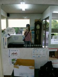 3日目_e0196962_21182132.jpg