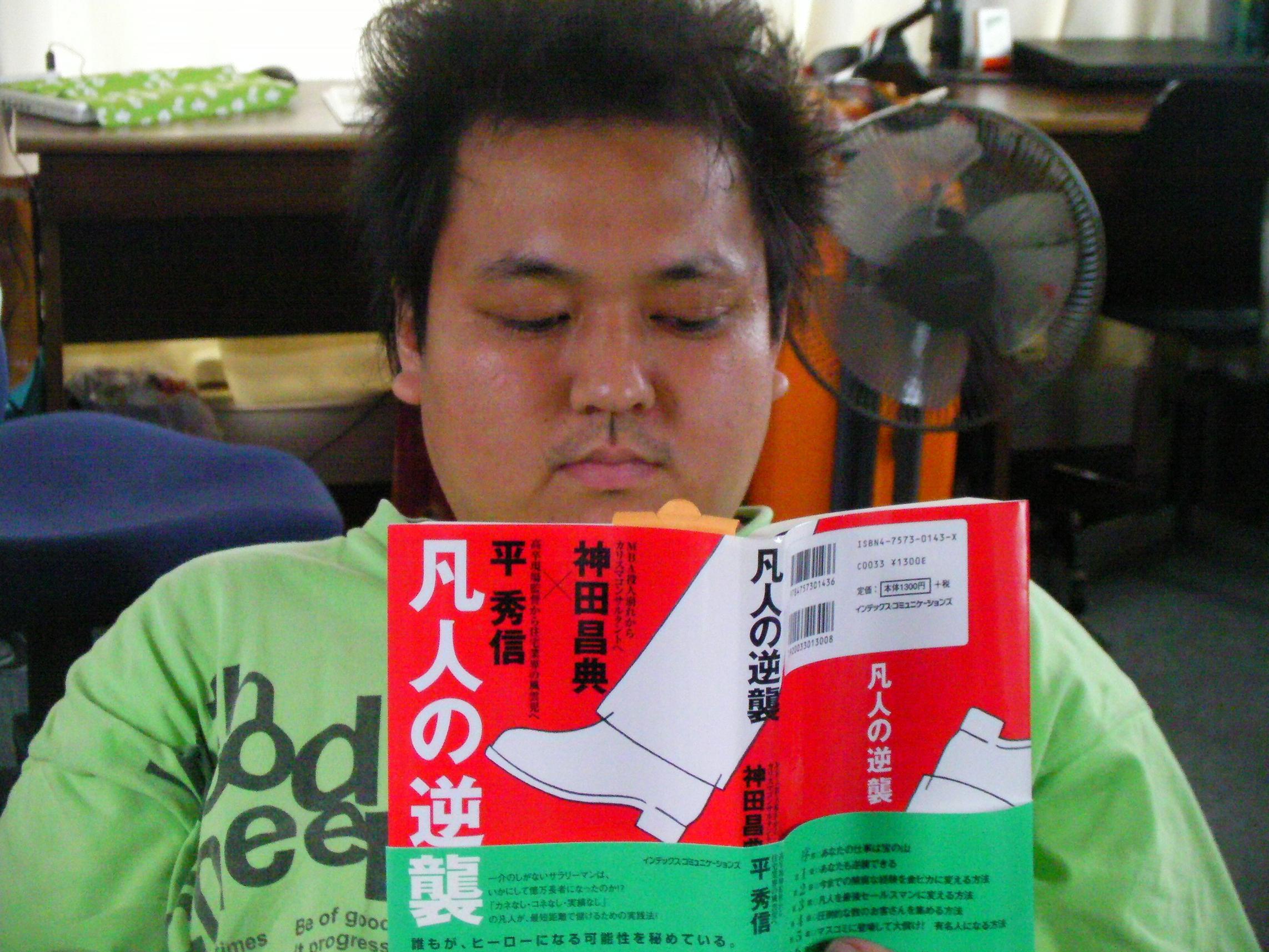 「中国ビジネスアイデア無料レポート」公開_b0183063_0294587.jpg