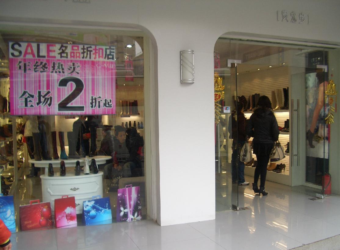 「中国ビジネスアイデア無料レポート」公開_b0183063_031125.jpg