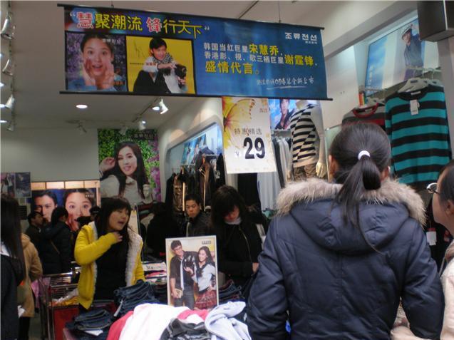 「中国ビジネスアイデア無料レポート」公開_b0183063_03152100.jpg