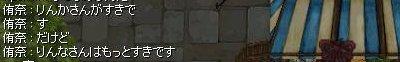 ペロ・・これは青酸カリ_c0146263_15222383.jpg
