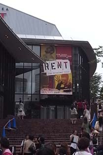 RENT The Broadway Tour @ 赤坂ACTシアター_b0051666_0123324.jpg