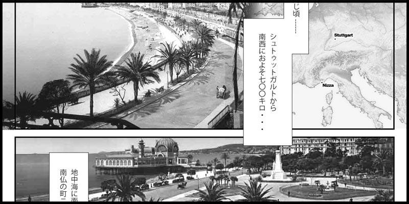 BOSCH漫画[エピソード4]〜そぅ来るかぁーーっ!!〜_f0119369_2185524.jpg