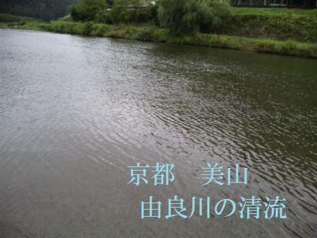 b0130273_23215432.jpg