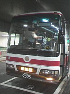 京浜急行バス_e0013178_12212614.jpg