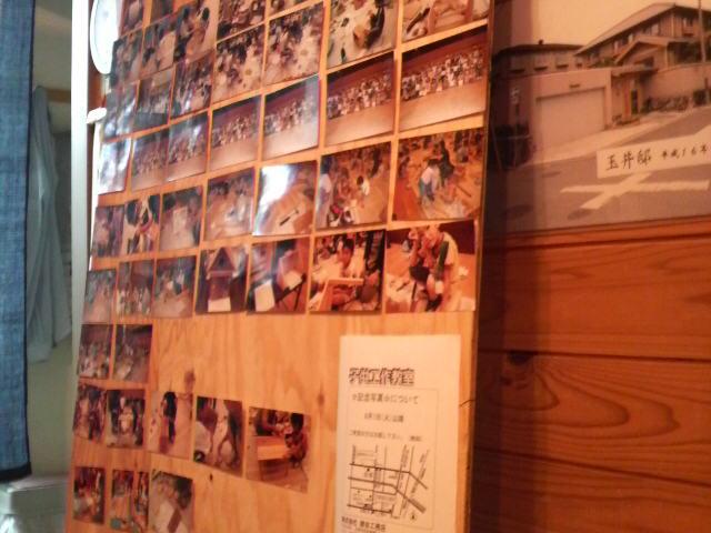 子供工作教室の写真_f0052181_215191.jpg
