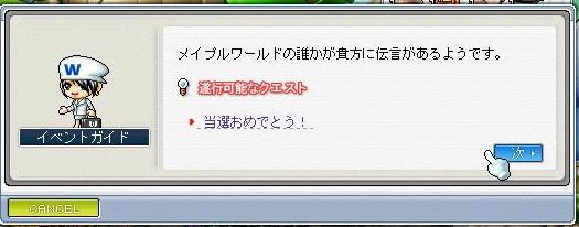 f0095185_21564725.jpg