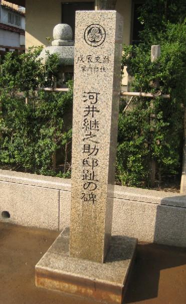 幕末の北越を歩く(8)長岡城落城_c0013687_22424845.jpg