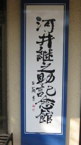 幕末の北越を歩く(8)長岡城落城_c0013687_22432063.jpg