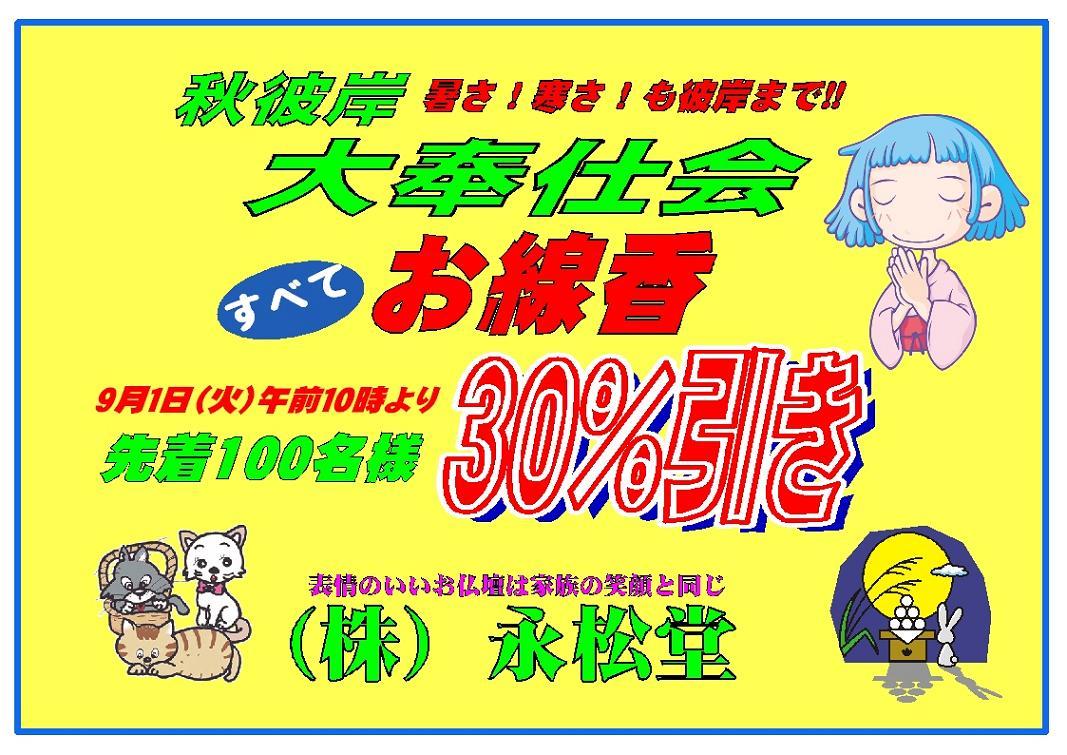 b0151490_172532.jpg