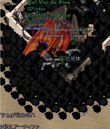 b0096491_134098.jpg