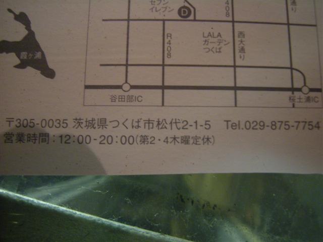 b0120103_2084289.jpg