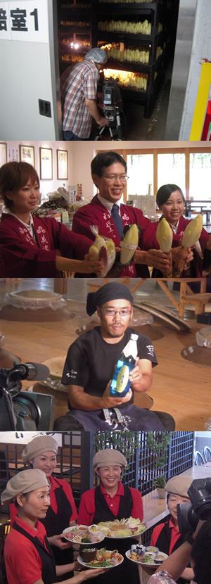 名古屋テレビ ちこり村CM撮影_d0063218_18253598.jpg