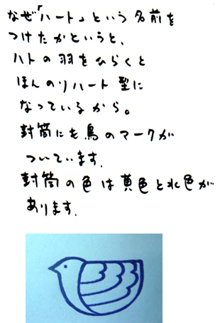 c0026926_2326401.jpg