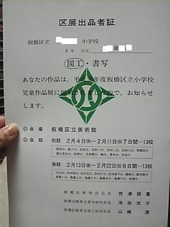 b0053433_0324797.jpg
