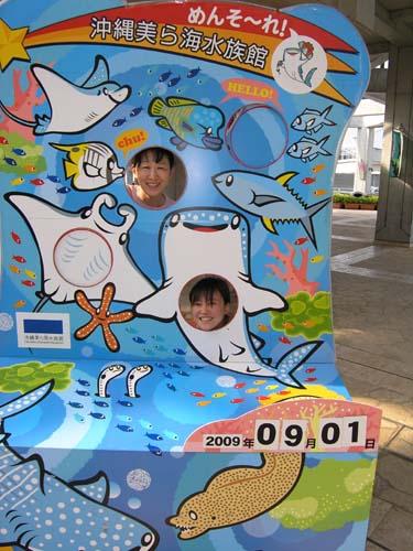9月1日水納島へーーー!!_c0070933_23291223.jpg