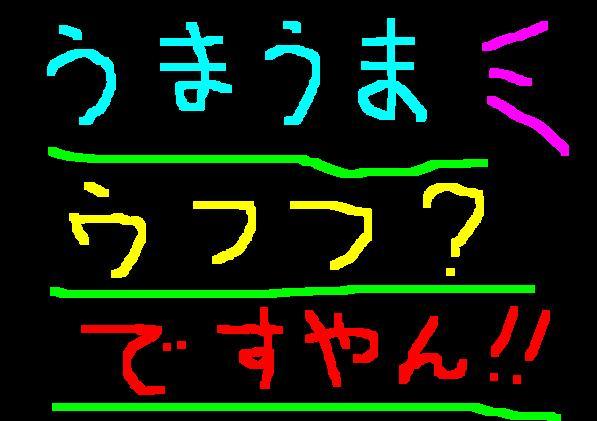 f0056935_19135978.jpg
