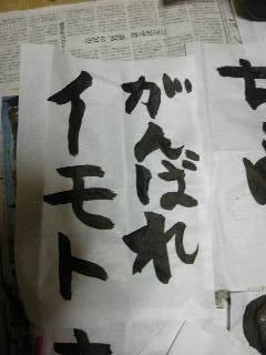 f0183939_4332095.jpg