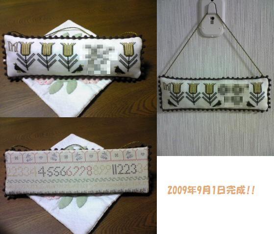 f0208939_2304280.jpg