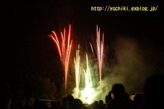 b0153451_1263672.jpg