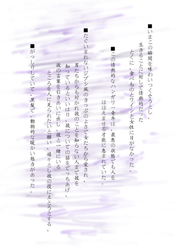 c0138058_151922.jpg