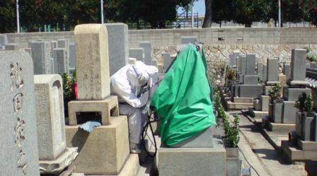 お墓の文字彫刻_c0160758_1742553.jpg