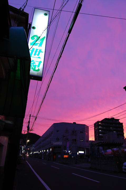 小樽・鉄路・写真展2009 開幕!!~魅力魅惑誘惑のまち小樽~_d0140869_21501315.jpg